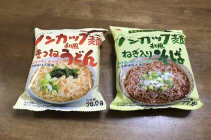 ノンカップ麺