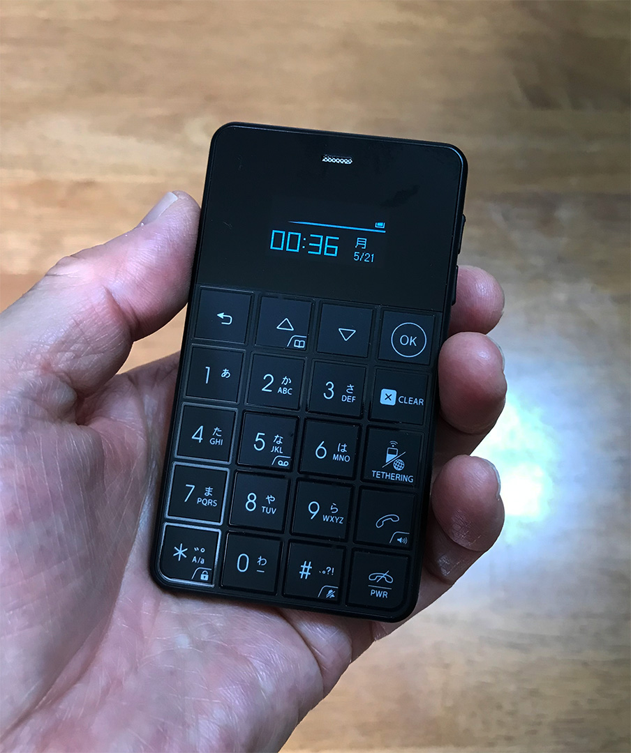 Niche Phone-S+